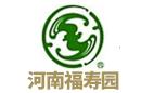 光亮喷泉厂家_光亮喷泉施工_光亮喷泉设备供应商